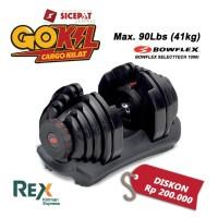 [REX] Bowflex SelectTech 1090i Adjustable Dumbell
