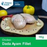 Dada Ayam Fillet (Chicken Breasts Fillet) - Boneless Tanpa Kulit