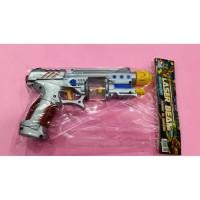 Mainan Anak Laki Pistol Laser Beam Gun Light Sound Lampu rg123