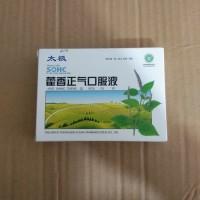 Huo Xiang Zheng Qi Kou Fu Ye SOHC Herbal ( Hou Xiang )