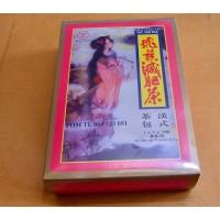 Fat Yan Tea/teh Dewi pelangsing penurun berat badan dan perut