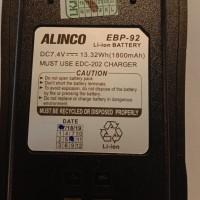 BATTERY HT ALINCO EBP-92