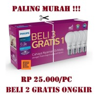 Lampu LED Phillips Philips 6W 6 Watt PALING MURAH