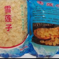 Xue Lian Zi/Snow Lotus Seed 500gr