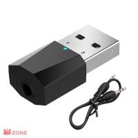 USB Bluetooth 4.2 Stereo Audio Transmitter For TV PC Speaker