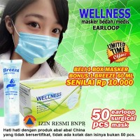 Masker 3 Ply Medis Earloop (harga per box)