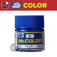 MR Color C5 - Blue - MR Hobby Gundam Model Kit Airbrush Paint Cat