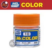 MR Color C10 - Copper - MR Hobby Gundam Model Kit Airbrush Paint Cat