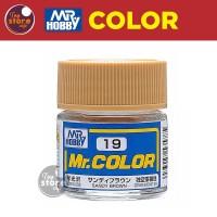 MR Color C19 - Sandy Brown - MR Hobby Gundam Model Kit Airbrush Paint
