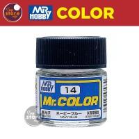 MR Color C14 - Navy Blue - MR Hobby Gundam Model Kit Airbrush Paint
