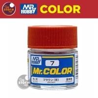 MR Color C7 - Brown - MR Hobby Gundam Model Kit Airbrush Paint Cat