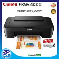 Canon MG2570s All In One Printer