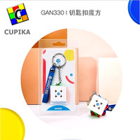 Rubik GAN 330 Gantungan kunci GAN Rubik 3x3 GAN