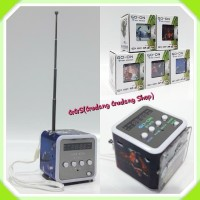 Speaker Bluetooth Music Angel Karakter - Music Box FM Digital