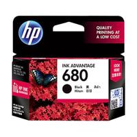 tinta HP 680 black + HP 680 colour original 1BARANG - Hitam