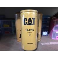 CATERPILLAR CAT 1R-0716 OIL Filter