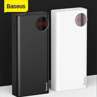 POWER BANK BASEUS MULIGHT PD 3.0 QUICK CHARGE 20000MAH - hitam 20 000mah