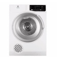 Mesin Dryer Electrolux EDV-705HQWA