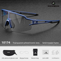 ORIGINAL Kacamata sepeda ROCKBROS Half Frame - Cycling Sunglasses