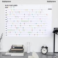 VP 2020 Yearly Calendar Planner Memo Organiser Annual Schedule Daily