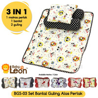 Tempat Tidur Alas tidur bayi Set kasur bantal guling set 3in1 BGS-03