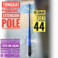 TONGKAT CAT PANJANG KUAS ROLL EXTENSION POLE 1.1 M - 3 M ACE OLDFIELDS