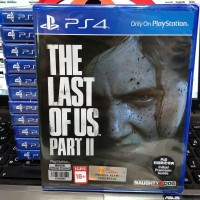 Bd / Kaset The last of us art II Ps4