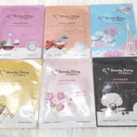 My Beauty Diary mask import Taiwan masker wajah natto vine bird nest