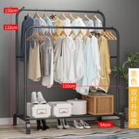 Rak Gantung Double Pole Cloth Hanger - GHR005