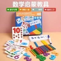 TweedyToys - I Love Mathematics - Mainan Montessori Edukasi Berhitung
