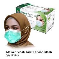 Masker Jilbab Green OneMed box 50pcs