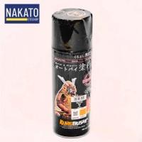 SAMURAI PAINT KUROBUSHI Cat Pilox Pylox-109 Black Glossy/Hitam Glossy