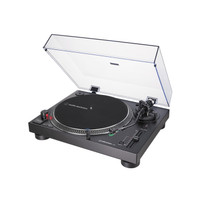 Audio Technica AT-LP120X Direct-Drive Professional Turntable Original