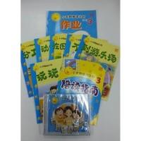 Paket Buku Anak Bahasa Mandarin plus CD dan tas Chinese Book
