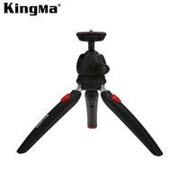 Tripod Mini Table Top KINGMA Portable Multi Function Rotating Ballhead