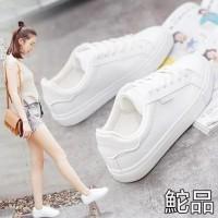 Sepatu Wanita Beier Putih - Putih, 37