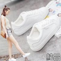 Sepatu Poxing (Beier) - Putih, 36