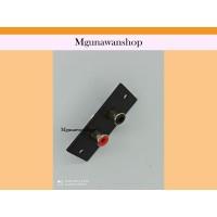 Socket RCA 2 Pin Body Biasa