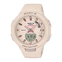 Jam Tangan Wanita Casio Baby-G G-Squad Step Tracker BSA-B100-4A1DR