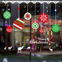 RD XH7248 CHRISTMAS HANGING BALL 50X70 WALLSTICKER WAL STIKER DIN