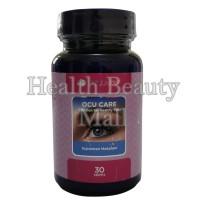 Wellness Ocu Care (30 Tabs) - Vitamin Mata