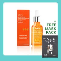 JUMISO All Day Vitamin Brightening & Balancing Facial Serum 30ml