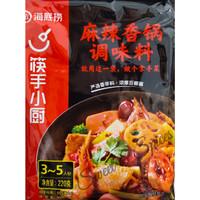 Hai Di Lao(Mala Xiang Guo) spicy hotpot Numbing Stir-Fry Pot Seasoning