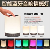 Lampu Tidur LED Warna-warni dengan Speaker Bluetooth Wireless