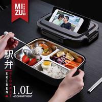 EKIBEN Bento 1L Lunch Box Kotak Makan 4 Sekat Tas Bekal Panas Steel - BLACK
