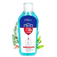 Well Content Hand Sanitizer Antiseptic Gel 120ml