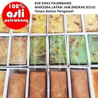 Kue Basah Palembang Loyang Kecil 10x20cm Murah Asli Palembang