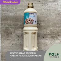 Kewpie Salad Dressing Caesar / Saus Salad Caesar 1L
