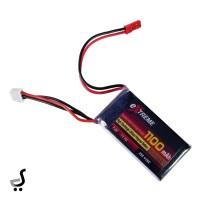 Baterai Lipo eXtreme 1100Mah 7,4V 2S 25C Mobil A979 A949 A959 XT-1100