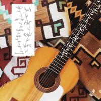 Stiker Fret Gitar Motif Bunga Fingerboard Guitar Label Sticker SV-91